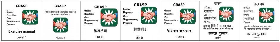 GRASP book patient picture